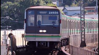 大阪メトロ中央線 24系撮影集
