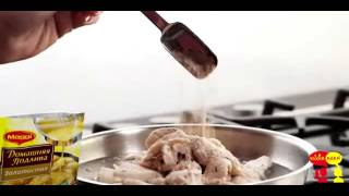 Тортилья с курицей