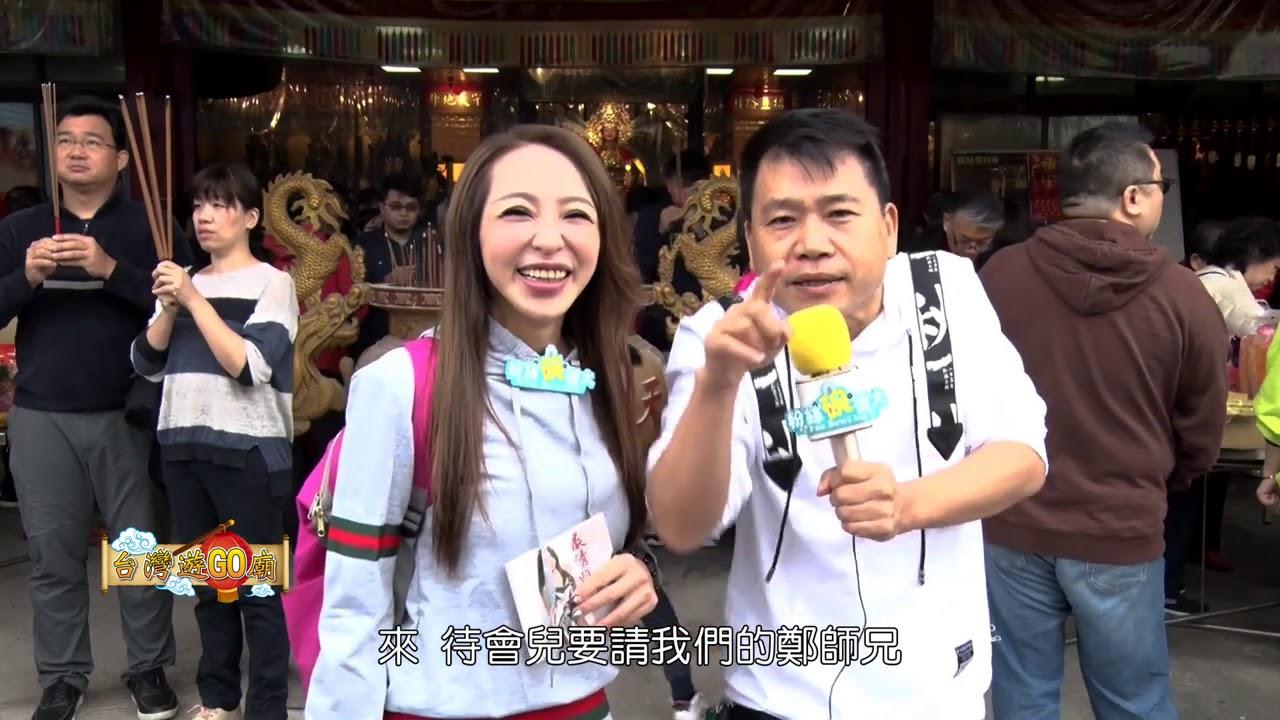台灣遊GO廟-大年初四要發財,但是您知道要如何發財嗎?