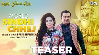 World Sindhi Chhej (Teaser) Prem Bhartiya Feat. Simran Ahuja | New Sindhi Song 2021 | 10th April