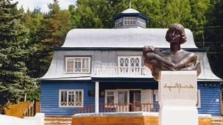 �������� ���� Цветаевский усень, Республика Башкортостан ������