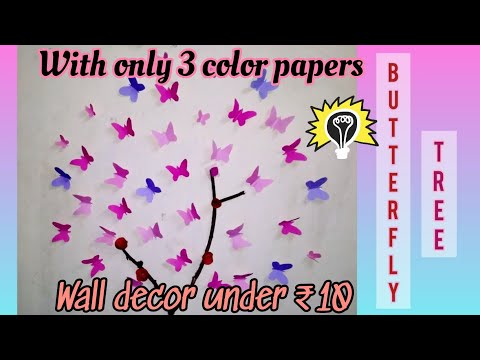 Butterfly tree |  wall decor  |  paper crafts  | diy wall hangings  |