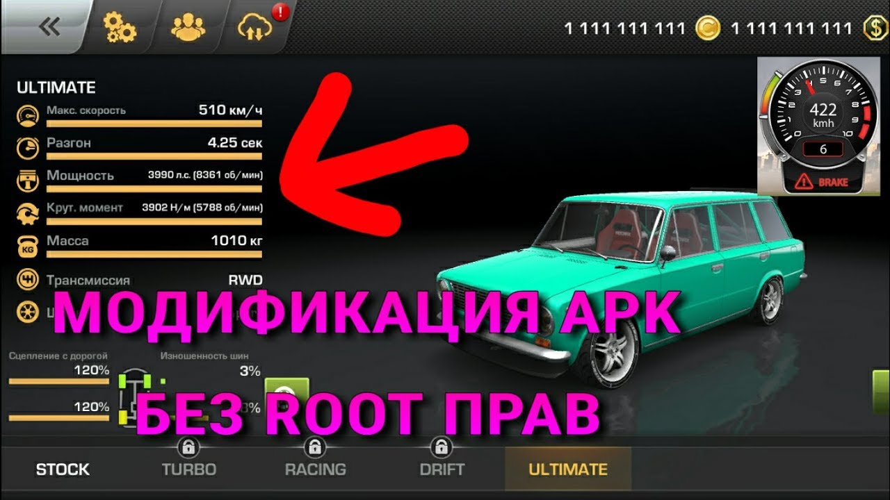 Android | CarX Drift Racing Glitch | Get Gold and Cash for Free