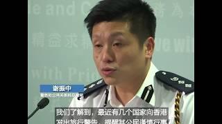 港警称暂未收到机场集会申请 呼吁参与者遵守秩序