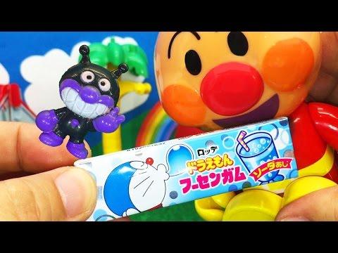 Doraemon 3D Animation❤フーセンガムとバイキンマン アンパンマンおもちゃアニメ