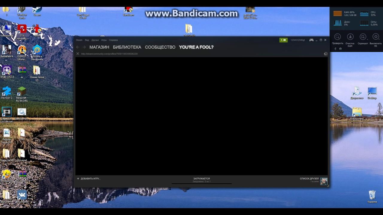 Где купить ключ CS GO дешево Ключ кс го за 100 руб - YouTube