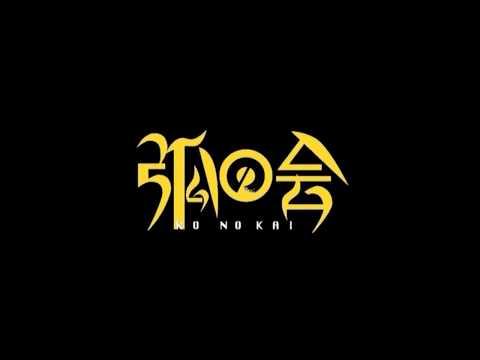 日本舞踊家集団 弧の回「コオノカイズム」小田原公演(2019年8月31日)