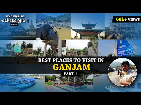 Top Picnic Spot of Ganjam Odisha | Ganjam Tourist Place || All About India