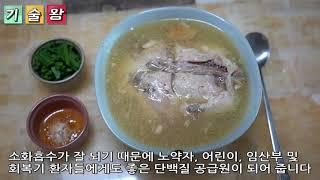 닭 삼계탕 효능 보양식 복날 한국인이 주로 먹는음식 S…