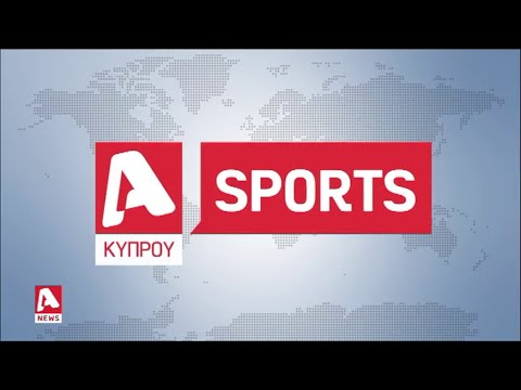 ALPHA Κύπρου (Cyprus) Sports Ident 2016