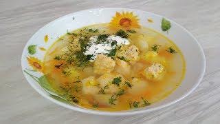 Рецепт от Просто Кухни - Суп с курино - овощными фрикадельками