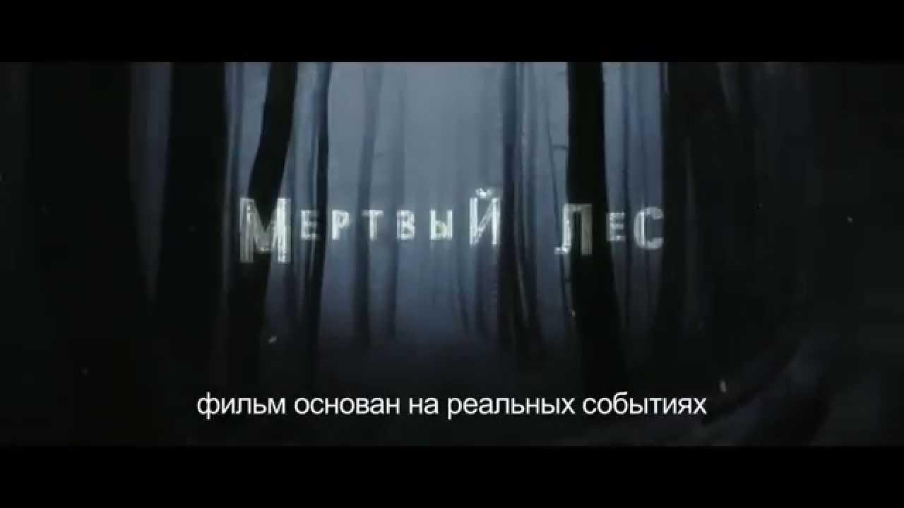 Смотреть самые лучшие фильмы ужасов 2011 2012