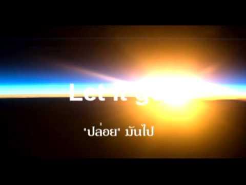 Linkin Park - Iridescent (lyrics) แปลไทย