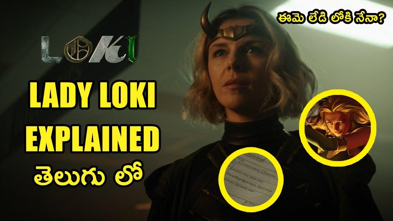 WHO IS LADY LOKI EXPLAINED IN TELUGU | TELUGU LEAK