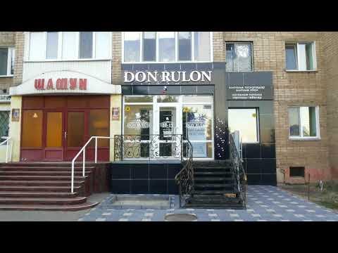 """фасад магазина обоев """"Don Rulon"""" видео day"""