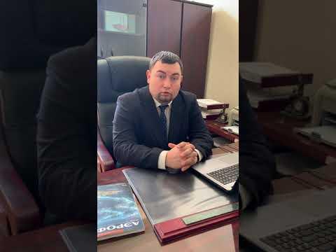 Адвокат в Саратове по наследственным спорам - Бесплатная юридическая консультация тел. 89027172331
