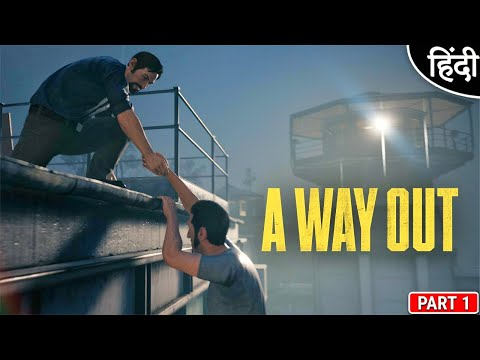 Biggest Prison escape Ever : A Way Out : Playing New PC Game : अभी मजा आयेगा : Part 1 [ Hindi ] thumbnail
