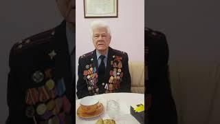 """""""Победа - это..."""" - Куценко Владимир Петрович - житель г. Приморско-Ахтарск, ветеран ВОВ."""