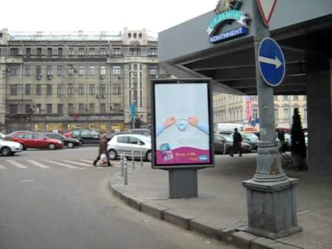 Guerilla Billboard - Pampers
