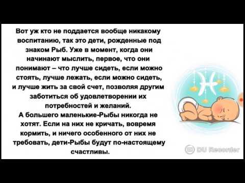 Детский гороскоп. - sonnik-