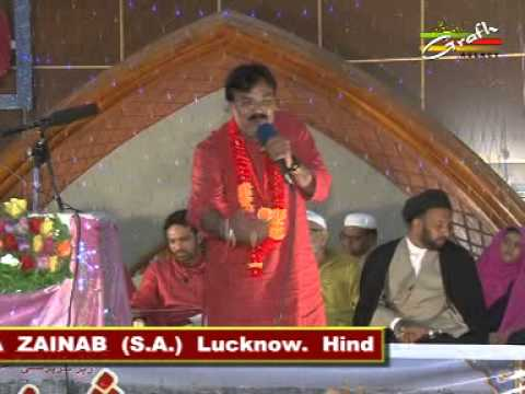 NAYAB HALLAURI in JASHN-E-SABR-O-WAFA 2014 KARBALA IRAQ By GRAFH AGENCY Lucknow