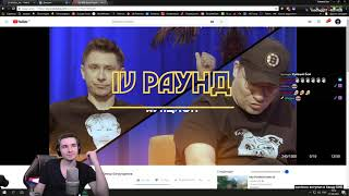 Реакция Диктора на: BRB Show: Гарик Харламов и Тимур Батрутдинов