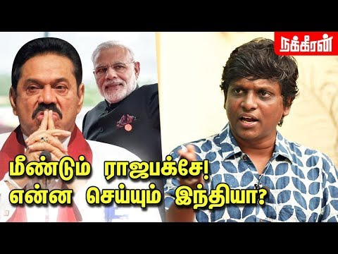 சீனாவின் கையில் இலங்கை!மதம் காரணமா?Someetharan(Sri Lanka Journalist)Interview|Mahinda Rajapaksa|NT79