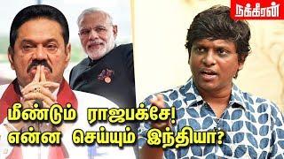 சீனாவின் கையில் இலங்கை! மதம் காரணமா? Sri Lanka Journalist Someetharan Interview | Rajapaksa | NT78