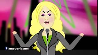 زينة الداودية في برنامج Moroccan's Got Talent (عطيني صاكي)
