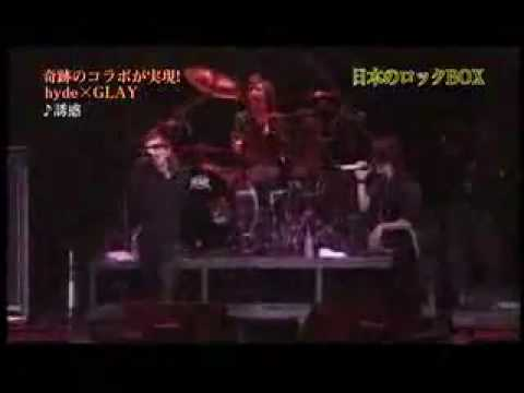 GLAY×hyde   +HONEY flv