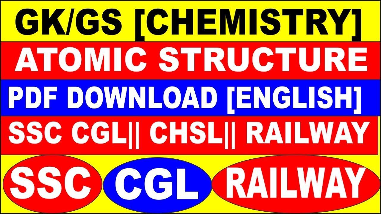 Gkgs chemistryatomic structure english pdf download for ssc cgl gkgs chemistryatomic structure english pdf download for ssc cglcporailwayssc cgl 2018ssc ccuart Images