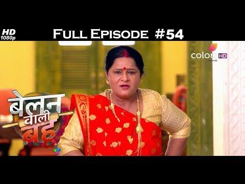 Belanwali Bahu - 30th March 2018 - बेलन वाली बहू - Full Episode