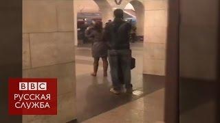 Взрыв в метро Санкт-Петербурга - видео очевидцев