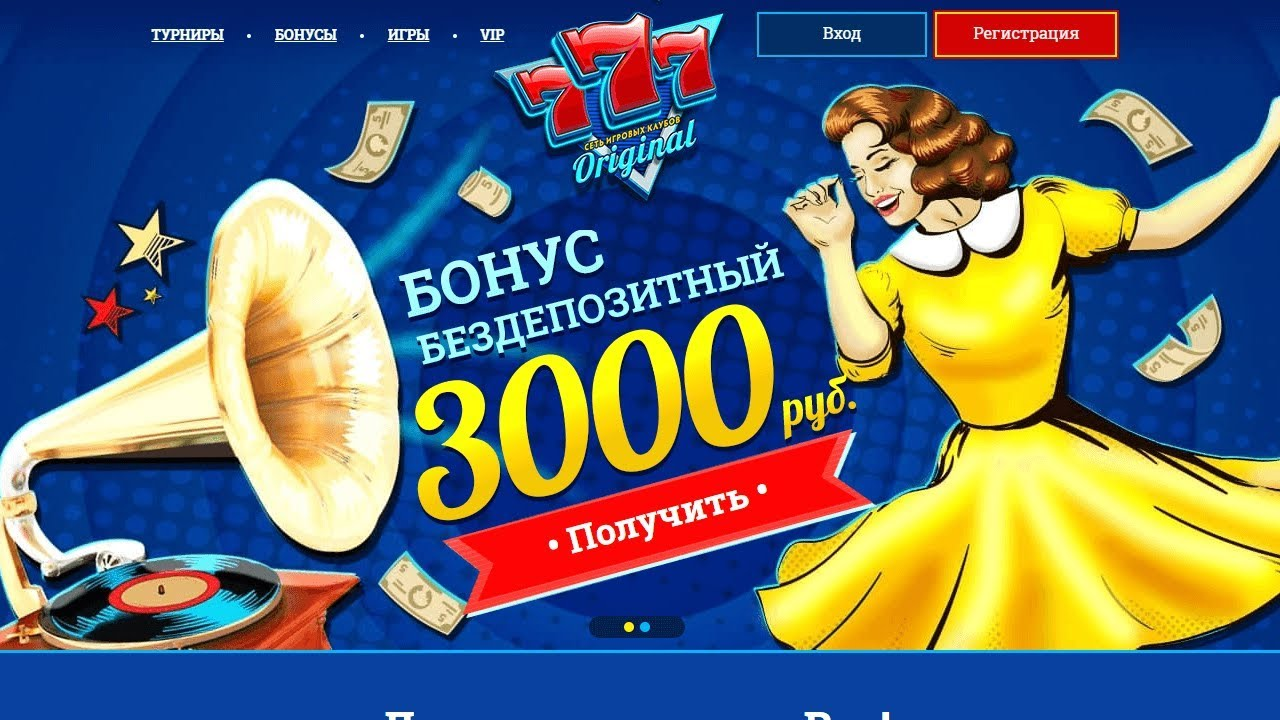 CASINO ONLINE WINNING SLOT MACHINES - No Deposit Bonus