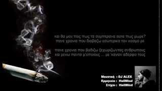 SEVEN♠LEAF . Διαβάζωντας ανθρώπους (CROWN RECORDS) 2012