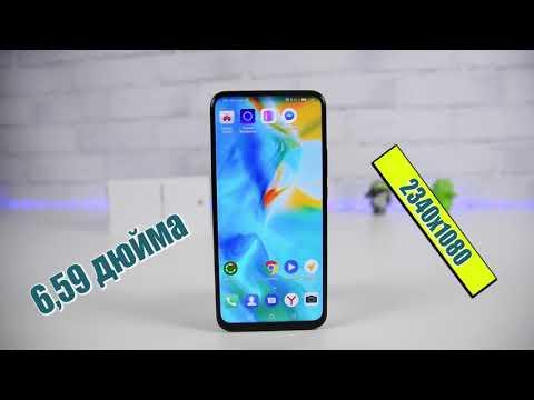 Лучшие смартфоны до 13 тысяч 2019 года
