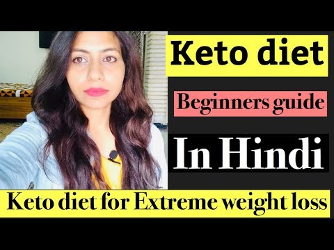 KETO DIET FOR BEGINNERS | Indian keto diet for extreme weight loss| Azra Khan Fitness thumbnail