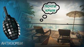 Как превратить Крым в Египет: дрова, пирамиды и Анджелина Джоли — Антизомби, 13.11(Смотрите все выпуски программы «Антизомби» прямо сейчас: http://ictv.ua/ua/index/gallery/site/... Проект «Антизомби» на..., 2015-11-13T19:32:20.000Z)