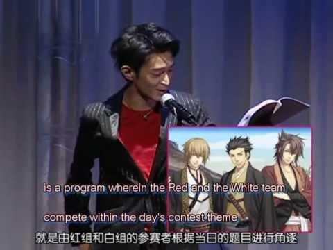 薄桜鬼  drama 2010