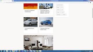 как оформить страховку в Интернет через Strahovkaru