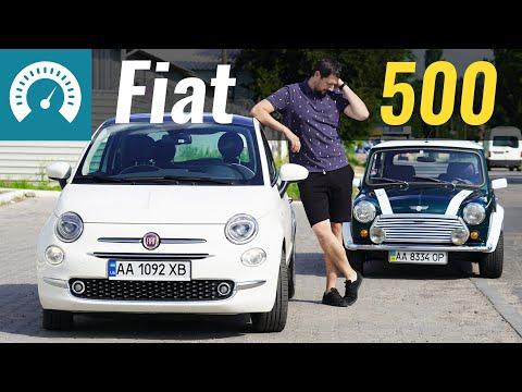 Fiat 500 2 поколение (2 рестайлинг) Хетчбек