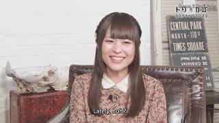 [ENG SUBS] What Tomita Miyu wants Santa to get her for Christmas
