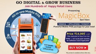 All-in-one mobile pos! justransact unveils magicbox pos cum payment terminal for your business growth. features: billing, inventory, loyalty & payment...