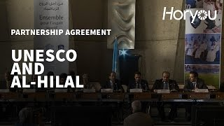 UNESCO & Al-Hilal Saudi Football Club Partnership Signing Ceremony 2017 Video