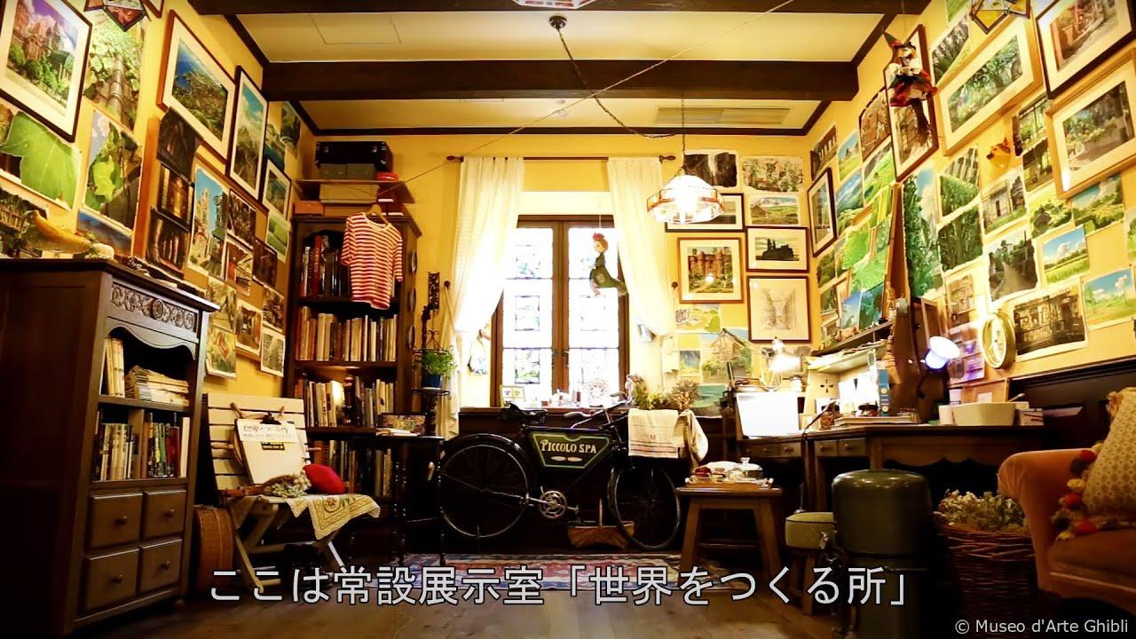 動画日誌 Vol.11「少女の部屋」