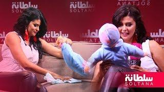 لأول مرة: سلمى رشيد تكشف اسم ابنتها الأولى.. وتؤكد: زوجي بوكوص