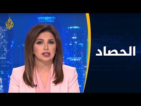 الحصاد- اغتيال خاشقجي.. خيوط جديدة لعلاقة كوشنر وبن سلمان  - نشر قبل 8 ساعة