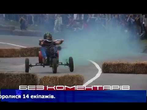 ТРК ВіККА: Без коментарів: перегони
