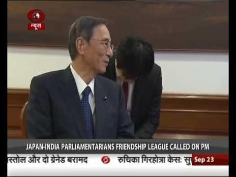 Japan-India Parliamentarians Friendship League called on PM