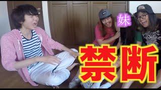【ガチ質問】桐崎栄二ってUUUMに入るの? thumbnail